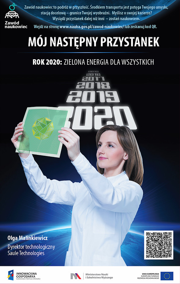 reklama 05